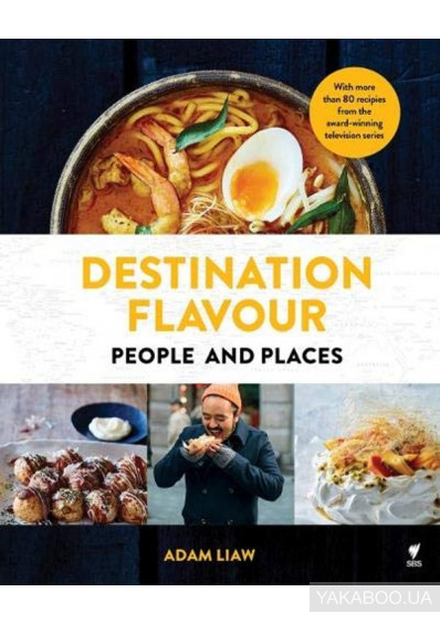 Фото - Destination Flavour : People and Places
