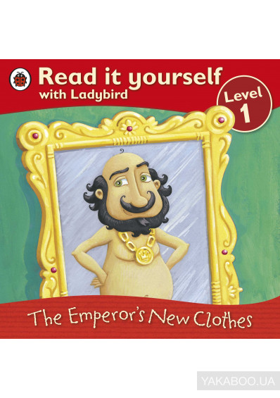 Фото - The Emperor's New Clothes