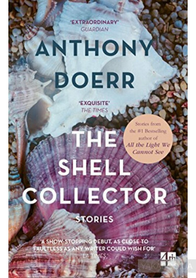 Фото - The Shell Collector