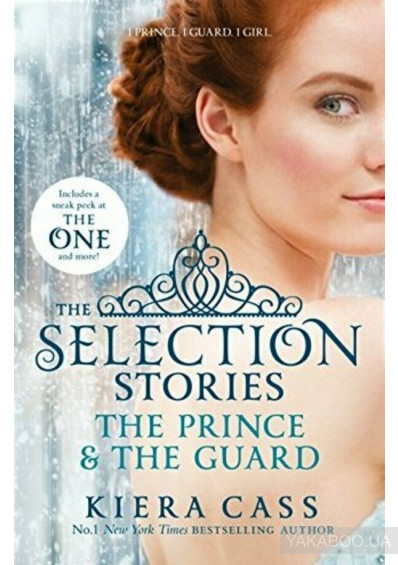 Фото - The Selection Stories. The Prince and The Guard