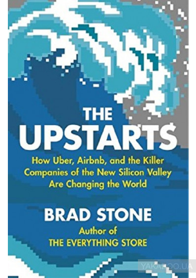 Фото - The Upstarts: How Uber, Airbnb and the Killer Companies of the New Silicon Valley Are Changing the World