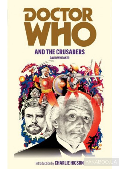 Фото - Doctor Who and the Crusaders