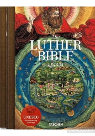 Фото - The Luther Bible of 1534