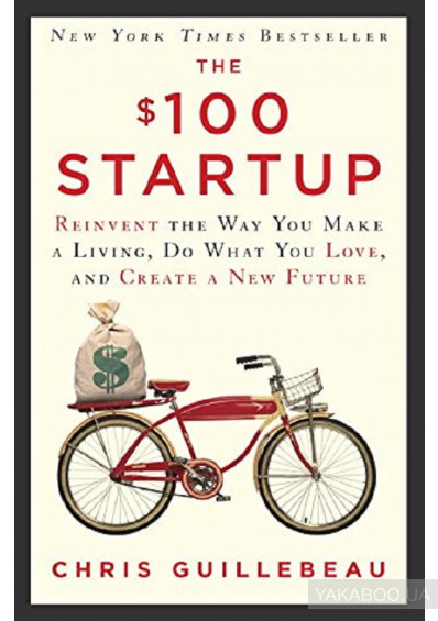 Фото - The $100 Startup. Reinvent the Way You Make a Living, Do What You Love, and Create a New Future
