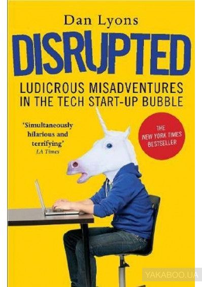 Фото - Disrupted: Ludicrous Misadventures into the Tech Start-Up Bubble