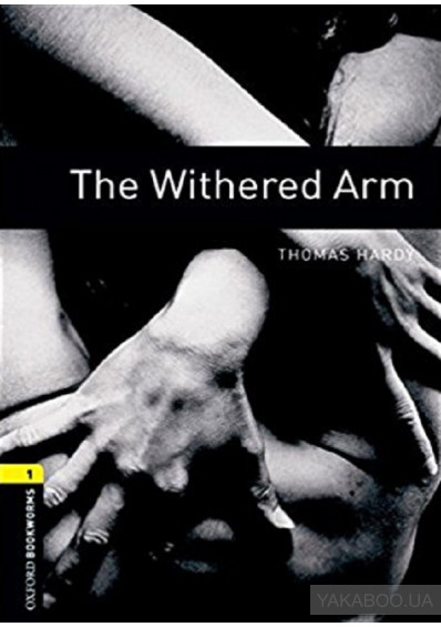 Фото - The Withered Arm. Level 1