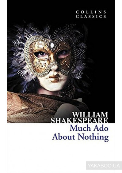 Фото - Much Ado About Nothing