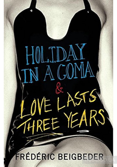 Фото - Holiday in a Coma & Love Lasts Three Years