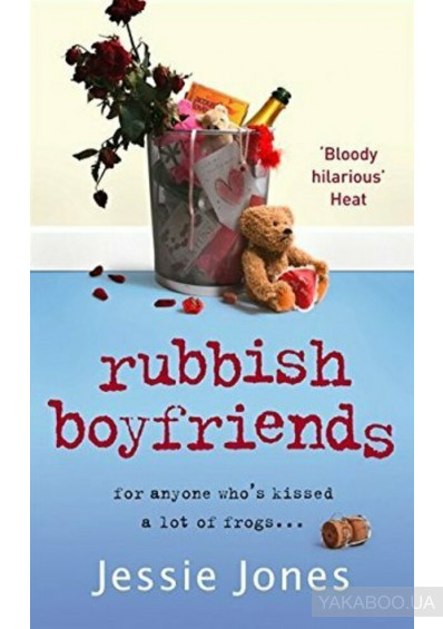 Фото - Rubbish Boyfriends