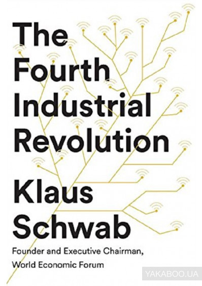 Фото - The Fourth Industrial Revolution
