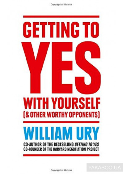 Фото - Getting to Yes with Yourself: And Other Worthy Opponents