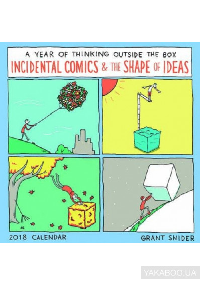 Фото - The Shape of Ideas 2018 Wall Calendar. A Year of Thinking Outside the Box
