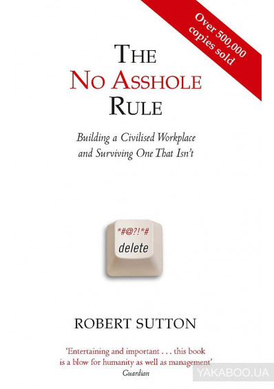 Фото - The No Asshole Rule. Building a Civilised Workplace and Surviving One That Isn't