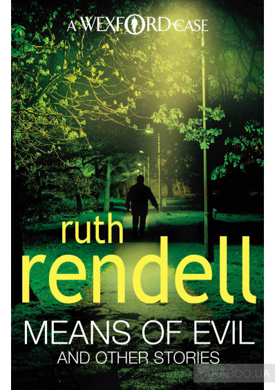Фото - Means Of Evil And Other Stories