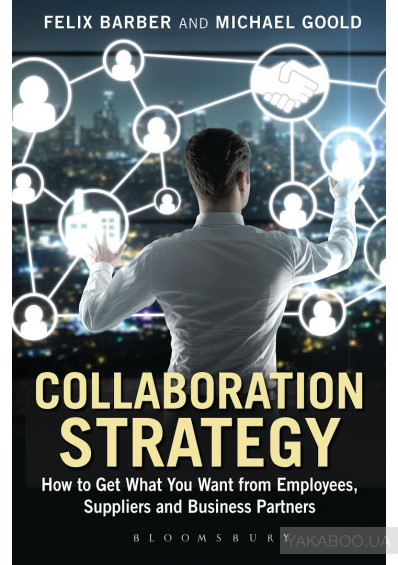 Фото - Collaboration Strategy: How to Get What You Want from Employees, Suppliers and Business Partners