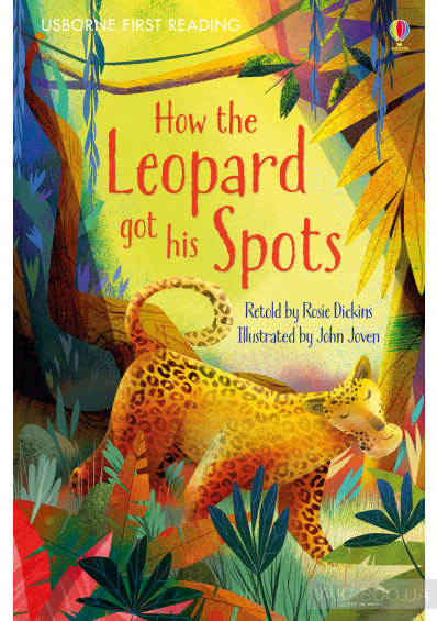 Фото - How the Leopard Got His Spots