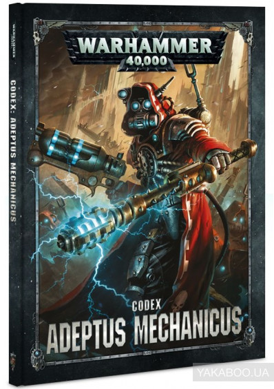 Фото - Codex: Adeptus Mechanicus Games Workshop (60030116005)