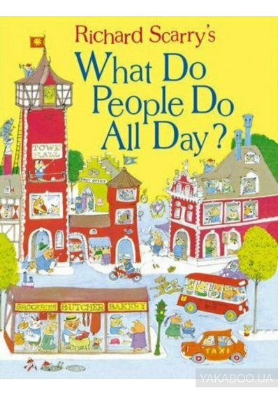Фото - What Do People Do All Day?