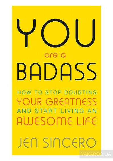 Фото - You Are a Badass. How to Stop Doubting Your Greatness and Start Living an Awesome Life