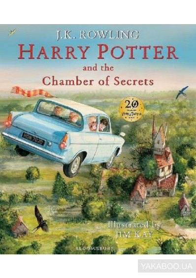 Фото - Harry Potter and the Chamber of Secrets Illustrated Edition