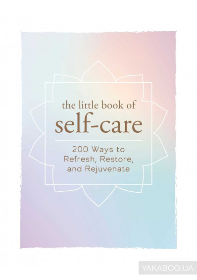 Фото - The Little Book of Self-Care. 200 Ways to Refresh, Restore, and Rejuvenate