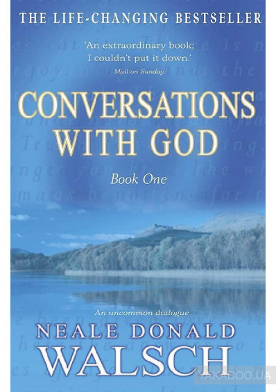 Фото - Conversations with God. Book 1. An Uncommon Dialogue