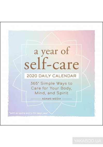 Фото - A Year of Self-Care 2020 Daily Calendar: 365 Simple Ways to Care for Your Body, Mind, and Spirit