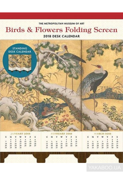 Фото - Birds and Flowers Folding Screen 2018 Desk Calendar