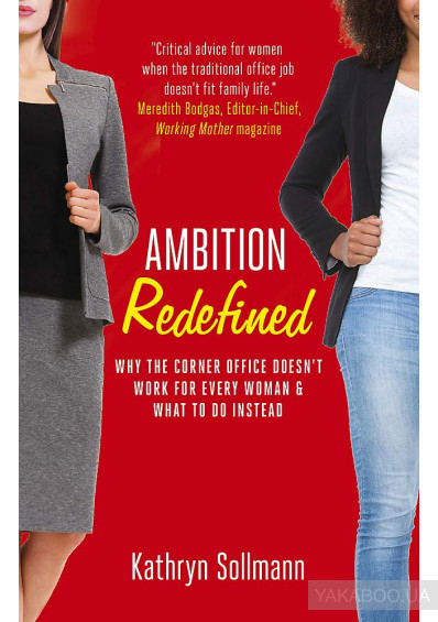 Фото - Ambition Redefined