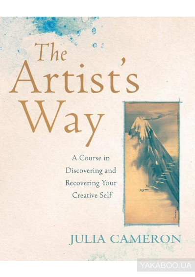 Фото - The Artist's Way. A Course in Discovering and Recovering Your Creative Self