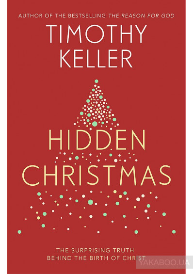 Фото - Hidden Christmas. The Surprising Truth behind the Birth of Christ