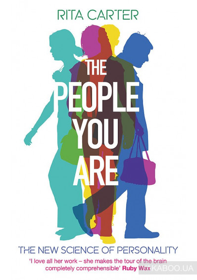 Фото - The People You Are