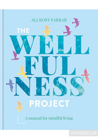Фото - The Wellfulness Project