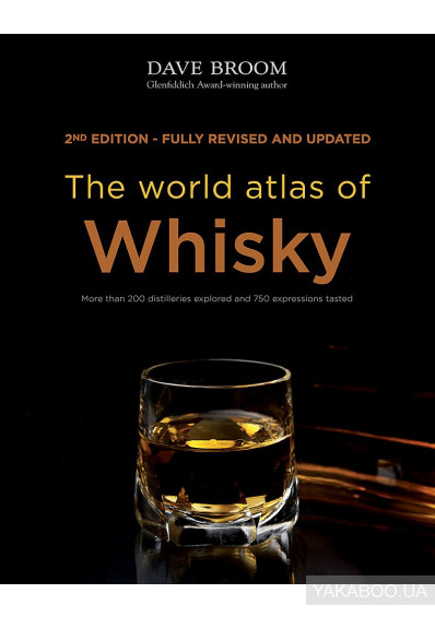 Фото - The World Atlas of Whisky