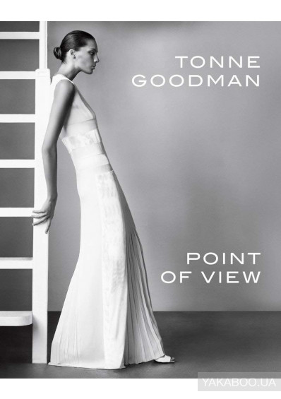 Фото - Point of View. Four Decades of Defining Style