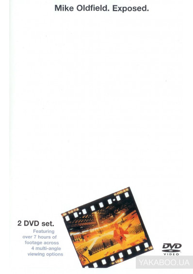 Фото - Mike Oldfield: Exposed (2 DVD) (Import)