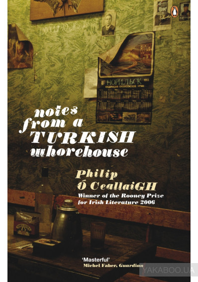 Фото - Notes from a Turkish Whorehouse