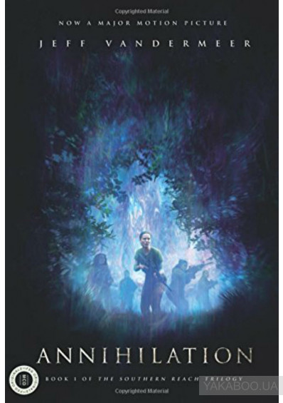 Фото - Annihilation: A Novel: Movie Tie-In Edition