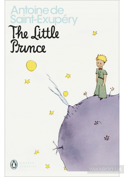 Фото - The Little Prince