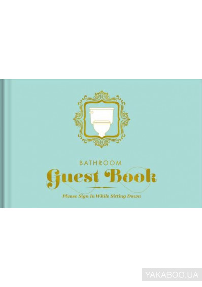 Фото - Bathroom Guest Book