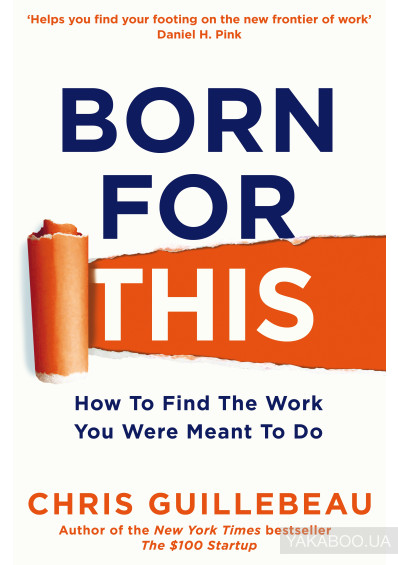 Фото - Born for This: How to Find the Work You Were Meant to Do
