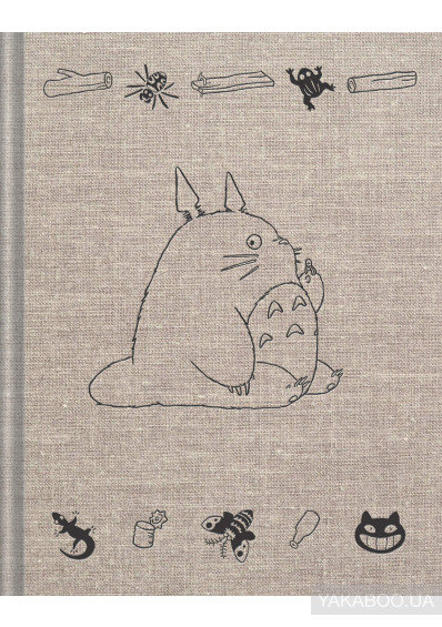 Фото - My Neighbor Totoro Sketchbook