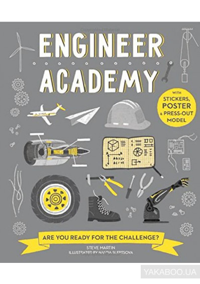 Фото - Engineer Academy: Are You Ready for the Challenge?