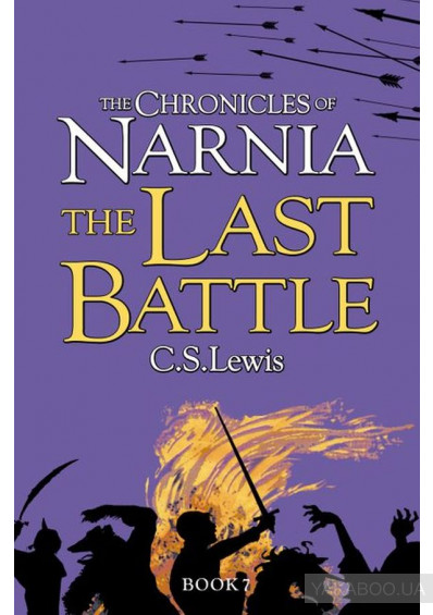 Фото - The Chronicles of Narnia. The Last Battle
