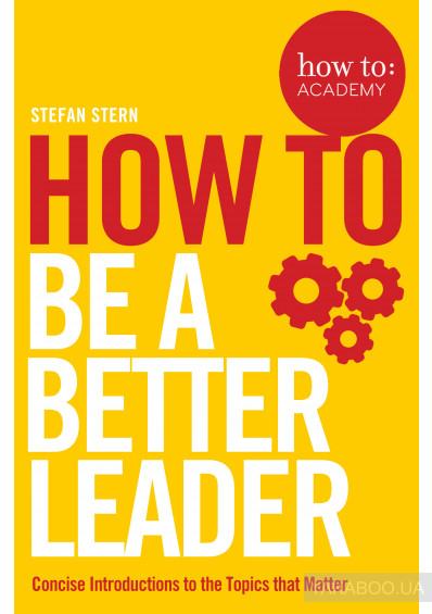 Фото - How to: Be a Better Leader