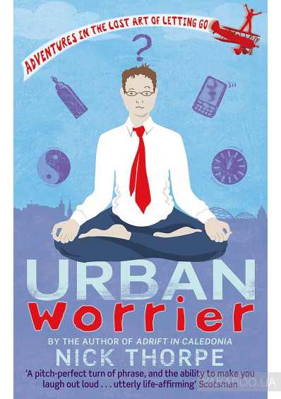 Фото - Urban Worrier. Adventures in the Lost Art of Letting Go