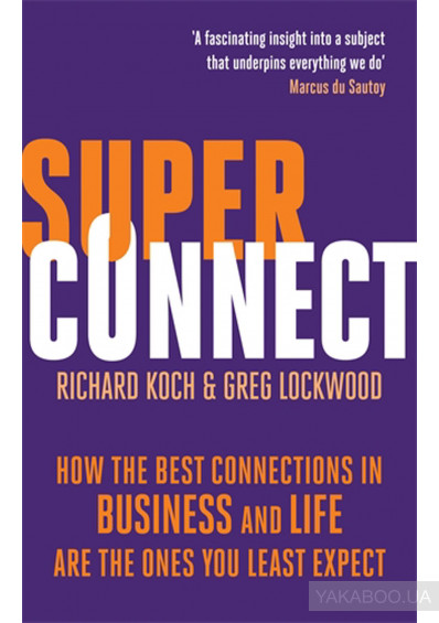 Фото - Superconnect: How the Best Connections in Business and Life Are the Ones You Least Expect