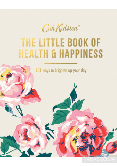 Фото - The Little Book of Health & Happiness: 101 Ways to Brighten Up Your Day