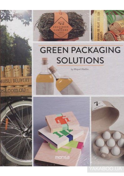 Фото - Green Packaging Solutions