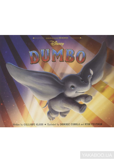Фото - Dumbo Live Action Picture Book